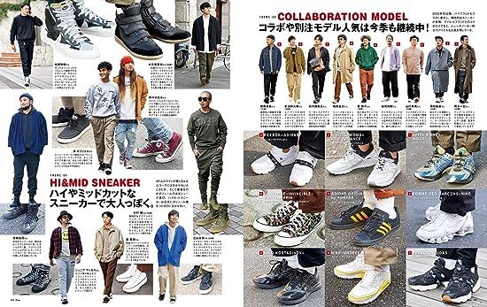 Fine(ファイン) 2020年 04 月号 [春を駆ける大人の爽快SNAP1000] (日本語) 雑誌