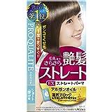 Utena Proqualite Ex Short Straight Perm Kit From Japan