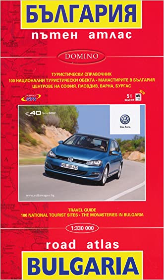 Bulgaria 1:330,000 Travel Atlas with city plans DOMINO