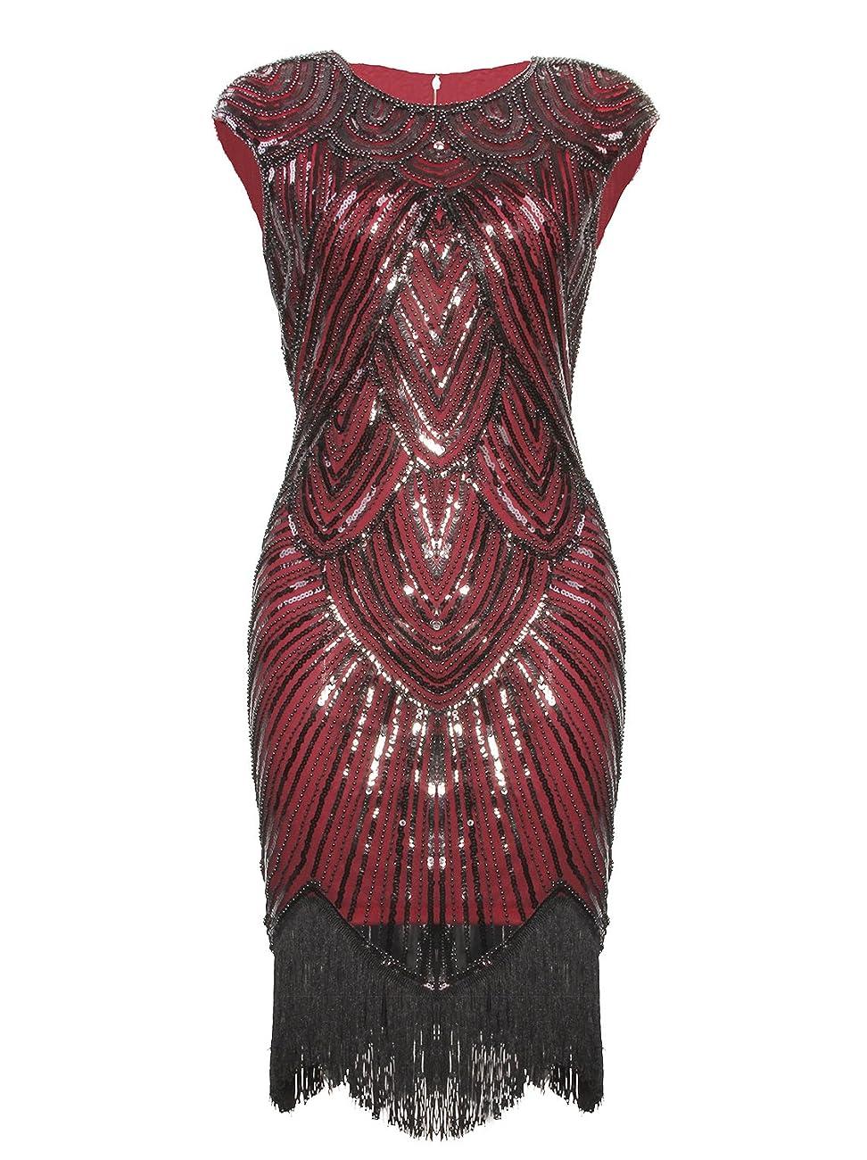 Vijiv Art Deco Great Gatsby Inspired Tassel Beaded 1920s Flapper Dress 0