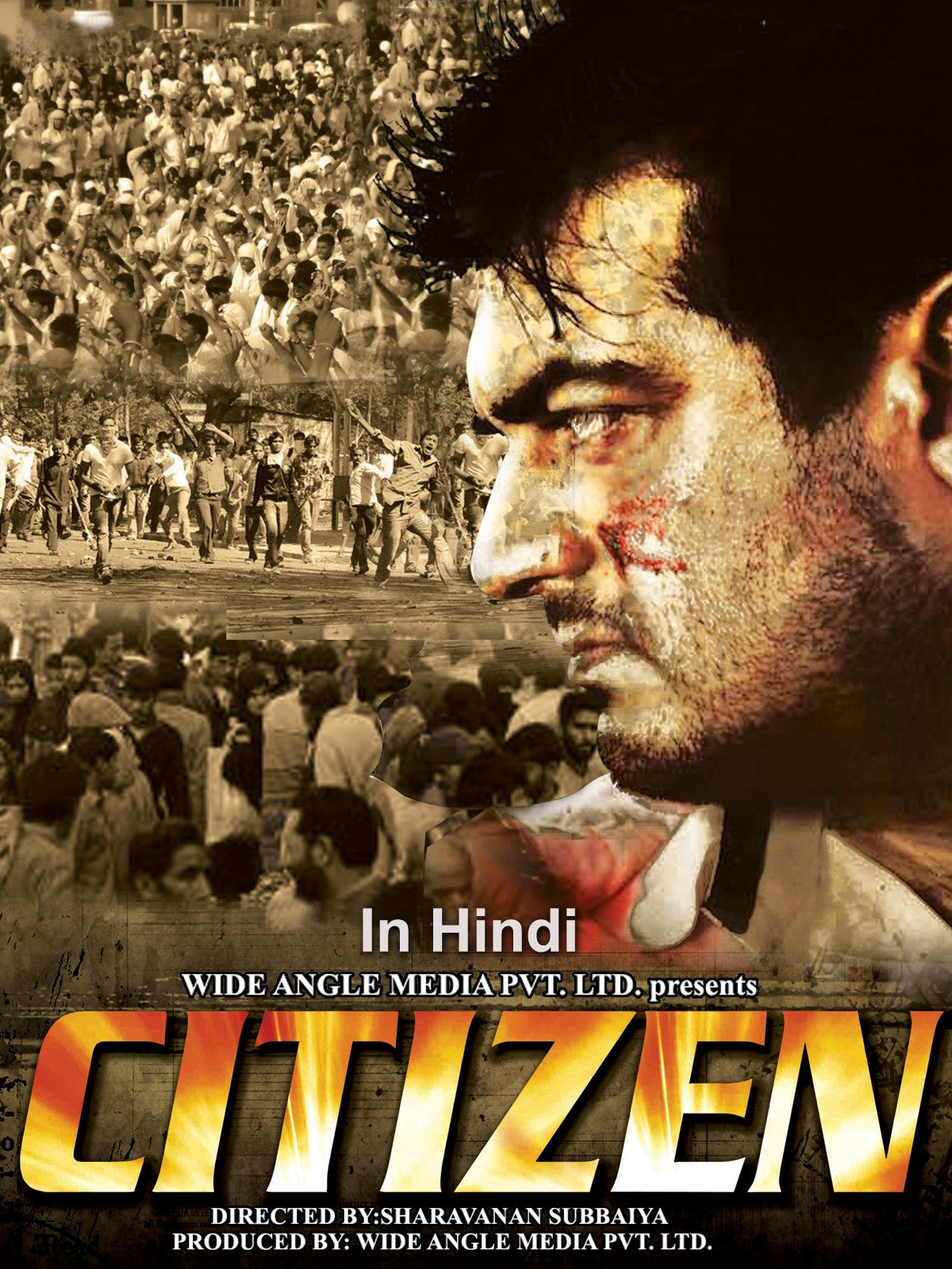 Citizen ( In Hindi )