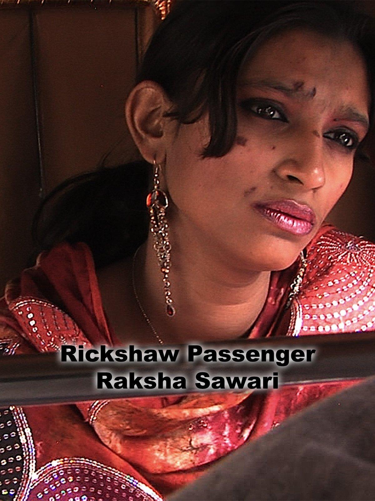 Rickshaw Passenger on Amazon Prime Instant Video UK