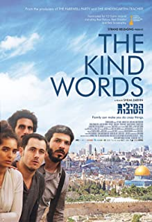 Book Cover: The Kind Words
