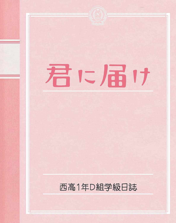 [終]マジンボーン 第52話 Part3 [転載禁止]©2ch.net YouTube動画>37本 ->画像>493枚