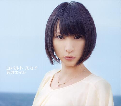 Eir Aoi 藍井エイル – コバルト・スカイ Cobalt Sky