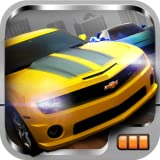 Drag Racing ~ Creative Mobile OU