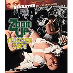 Zoom Up: Murder Site [Blu-ray]