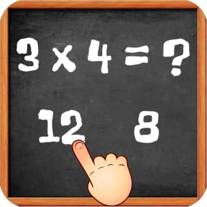 Math: Multiplication Trainer by Nerio Games