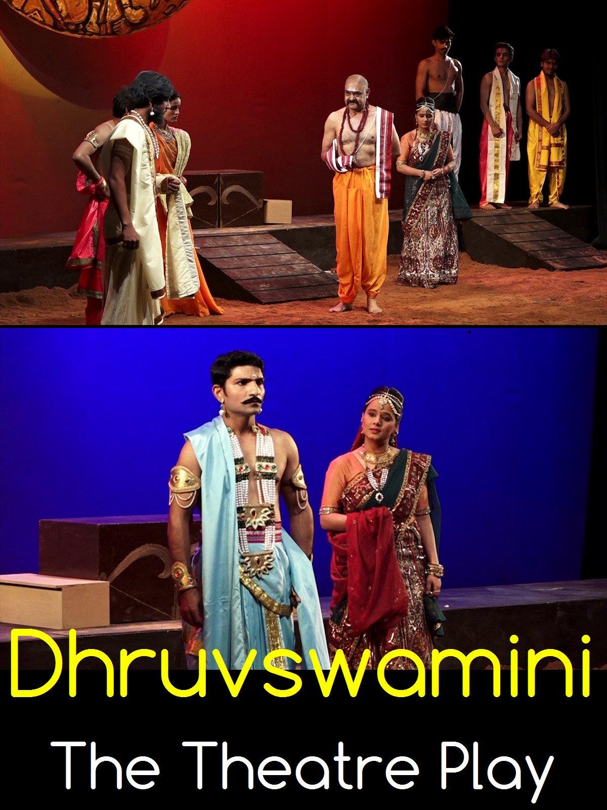 Dhruvswamini