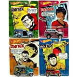 Hot Wheels Pop Culture 2014 STAR TREK Complete Set of 4 Cars - Case P ASSORTMENT ~ Prime shipping