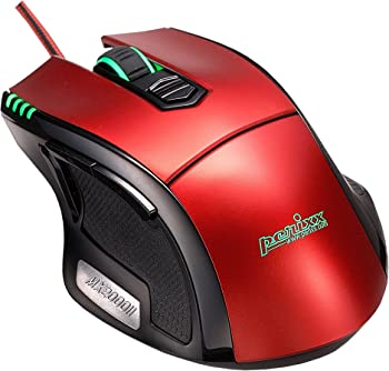 Perixx Programmable Gaming Laser Mouse