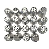 NEW Russian Tulip Tips Stainless Steel Icing Piping Nozzles Pastry Decorating Tips Cake Cupcake Decorator icing dispenser (19) (Color: Silver)