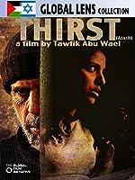 Thirst (Atash)  (English Subtitled)