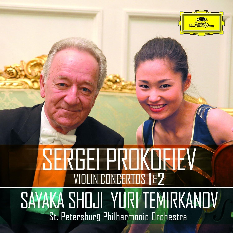 Oeuvres  pour violon de Prokofiev. 81WSFbZiMbL._SL1500_