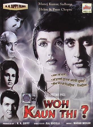 watch online woh kaun thi movie video full movie english