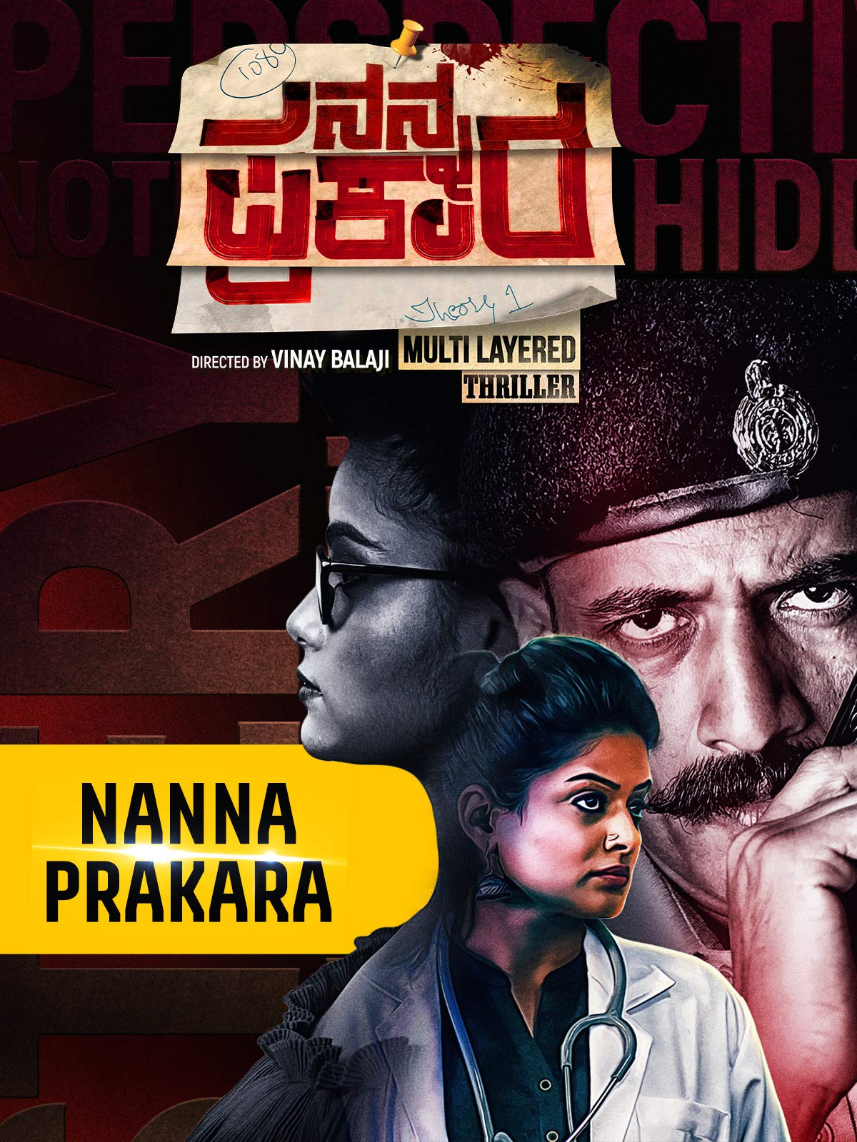 Nanna Prakara