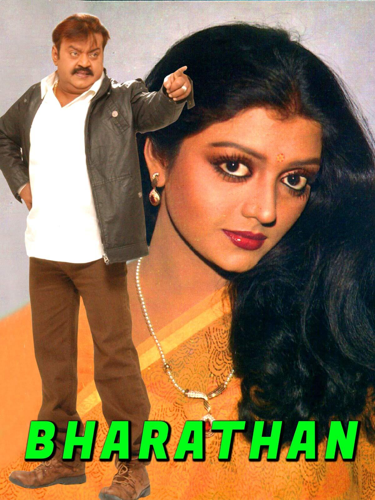 Bharathan on Amazon Prime Video UK