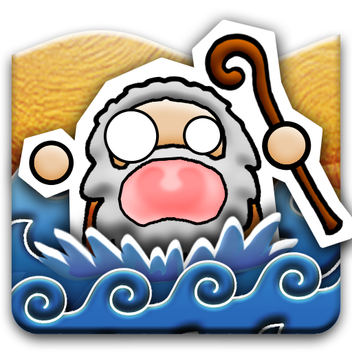 Free App of the Day is Open Sea! (Go Down Mo!)
