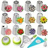 Russian Piping Tips 27pcs Cake Decorating Supplies Flower Shaped Frosting Nozzles Kit Baking Supplies Set Flower Frosting Tips 14 Icing Nozzles 2 Couplers 10 Pastry Baking Bags (Color: Silver, Tamaño: 26pcs Russian Tips)