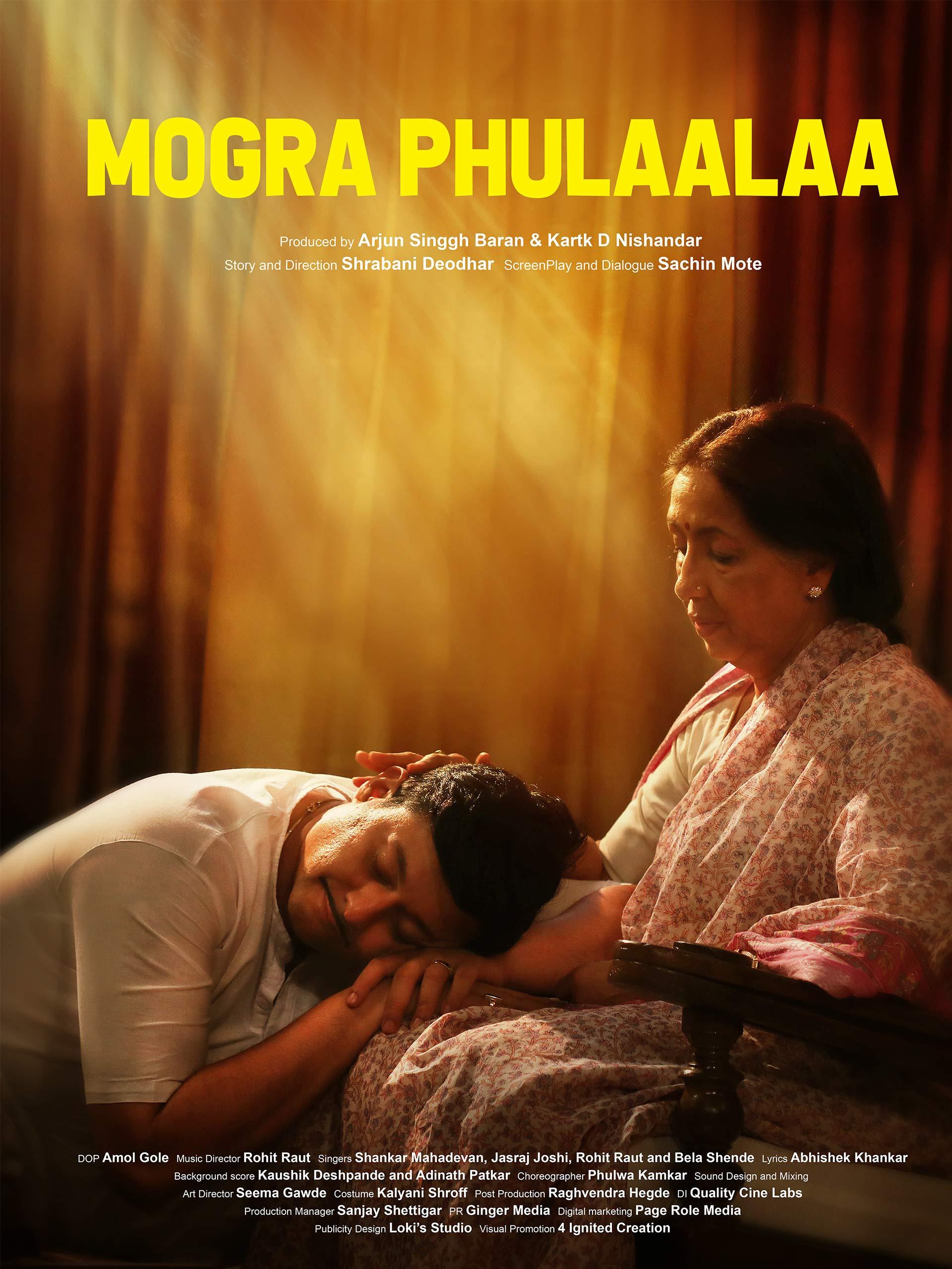 Mogra Phulaalaa