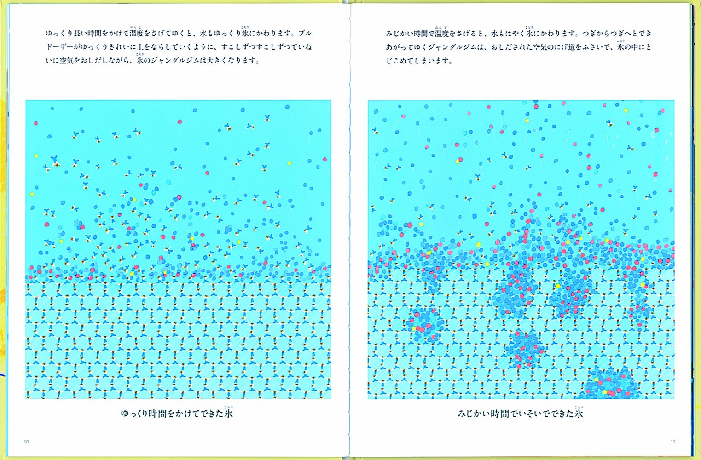 http://ecx.images-amazon.com/images/I/81XPjwIo3qL.jpg