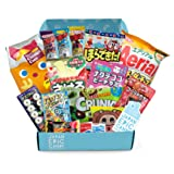 Japanese Candy Assortment - Premium Selection of Candy and Snacks Imported from Japan - DIY, Gummy, Sours, Sweets, Crackers -