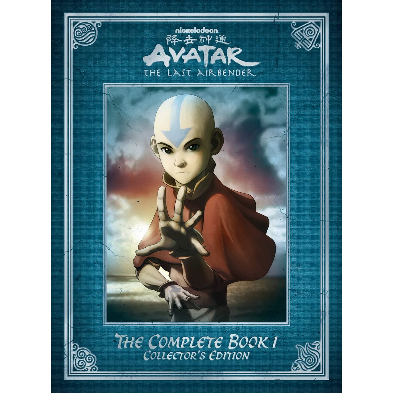 Avatar Dvd: Avatar The Last Airbender Book 1 Water The Complete
