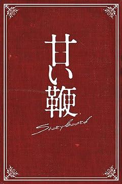 エッチなお姉さん壇蜜の「魔法の言葉」総集編 vol.01