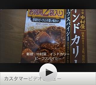 この動画を観るにはクリックします。