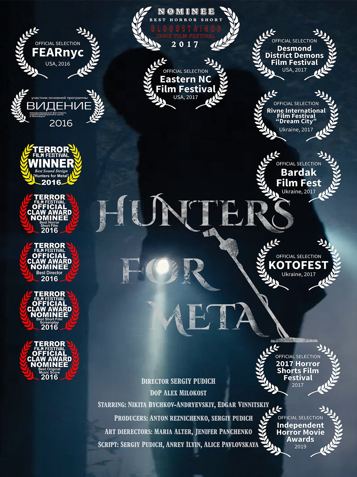 Hunters for Metal on Amazon Prime Instant Video UK