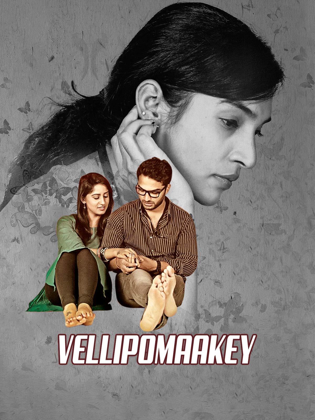 Vellipomakey