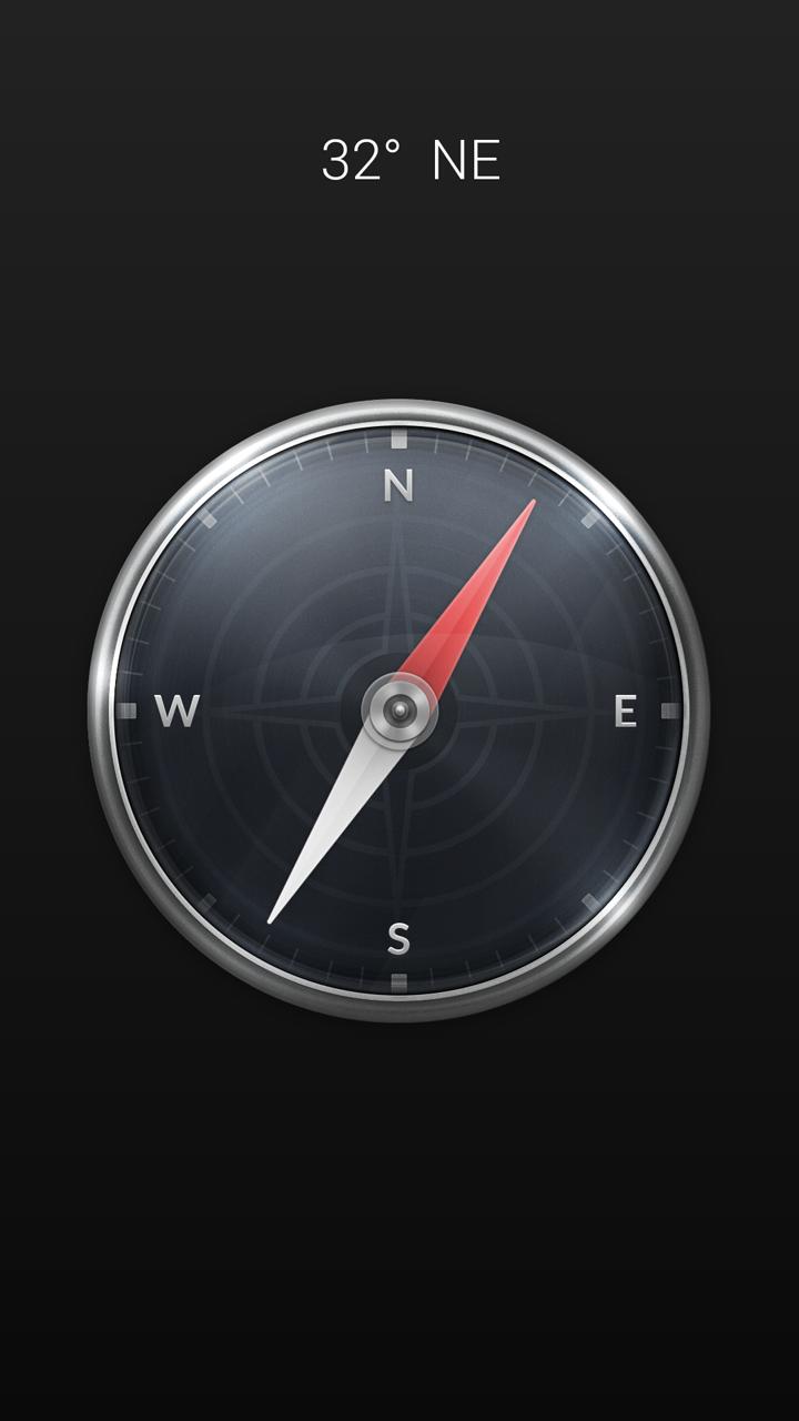 Boussole compass app shop pour android for Bussola amazon