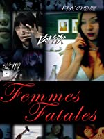 Femmes Fatales (English Subtitled)