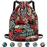 WANDF Drawstring Backpack String Bag Sackpack Cinch Water Resistant Nylon for Gym Shopping Sport Yoga (Red Leaf 6032) (Color: B-Red leaf 6032)
