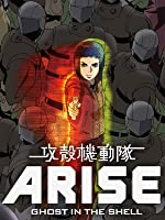 Ghost in the Shell: Arise - Border 2: Ghost Whispers (SUB) [HD]