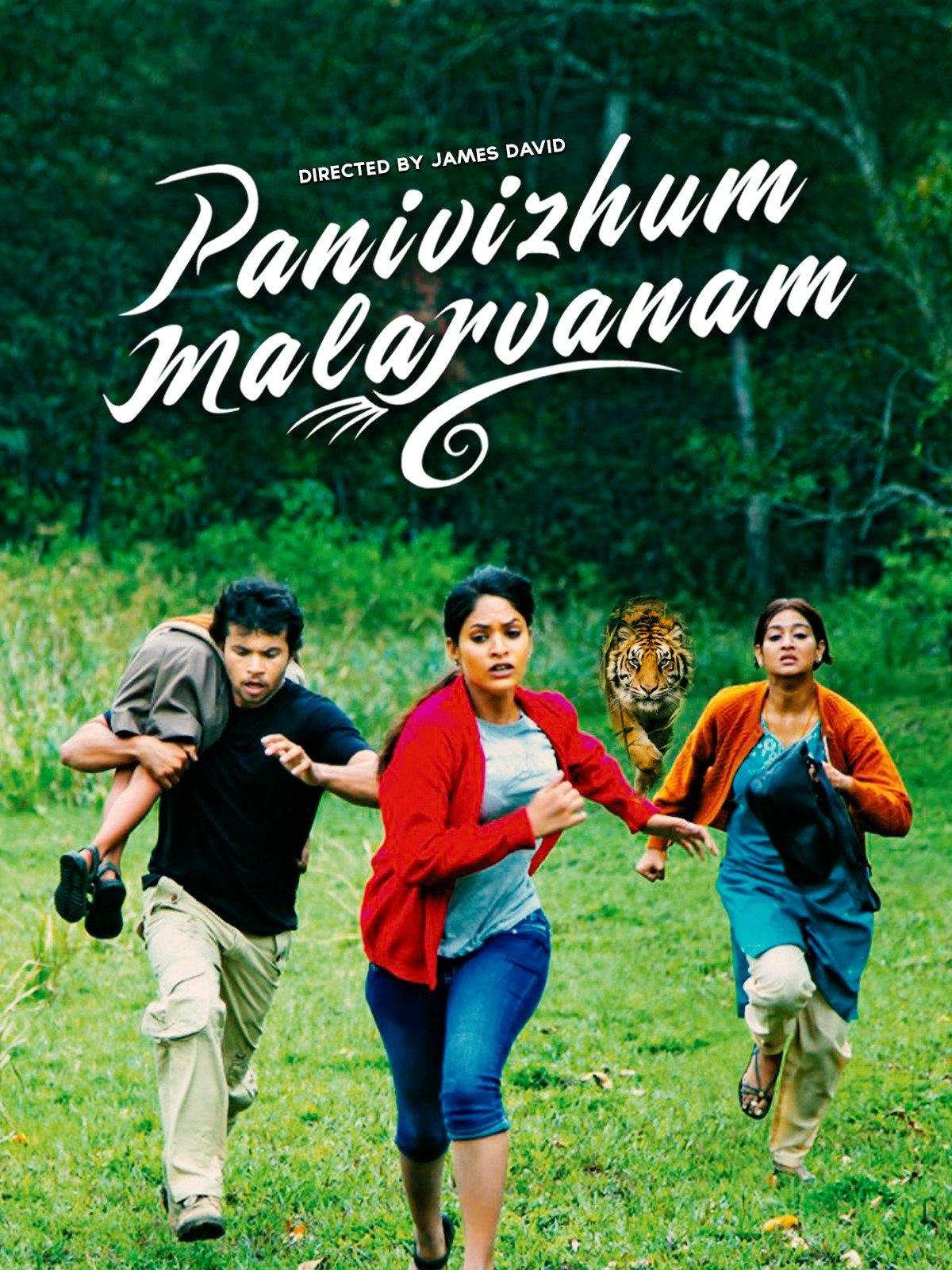 Panivizhum Malarvanam