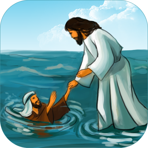 Kids' Bible: Miracles Of Jesus Free (Bible For Kids App compare prices)