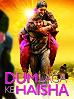 Dum Laga Ke Haisha (English Subtitled) [HD]