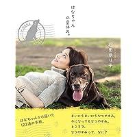 石田ゆり子がNHK10月ドラマで本格派官能女優へ転向。AV以上の濡れ場を魅せる!?