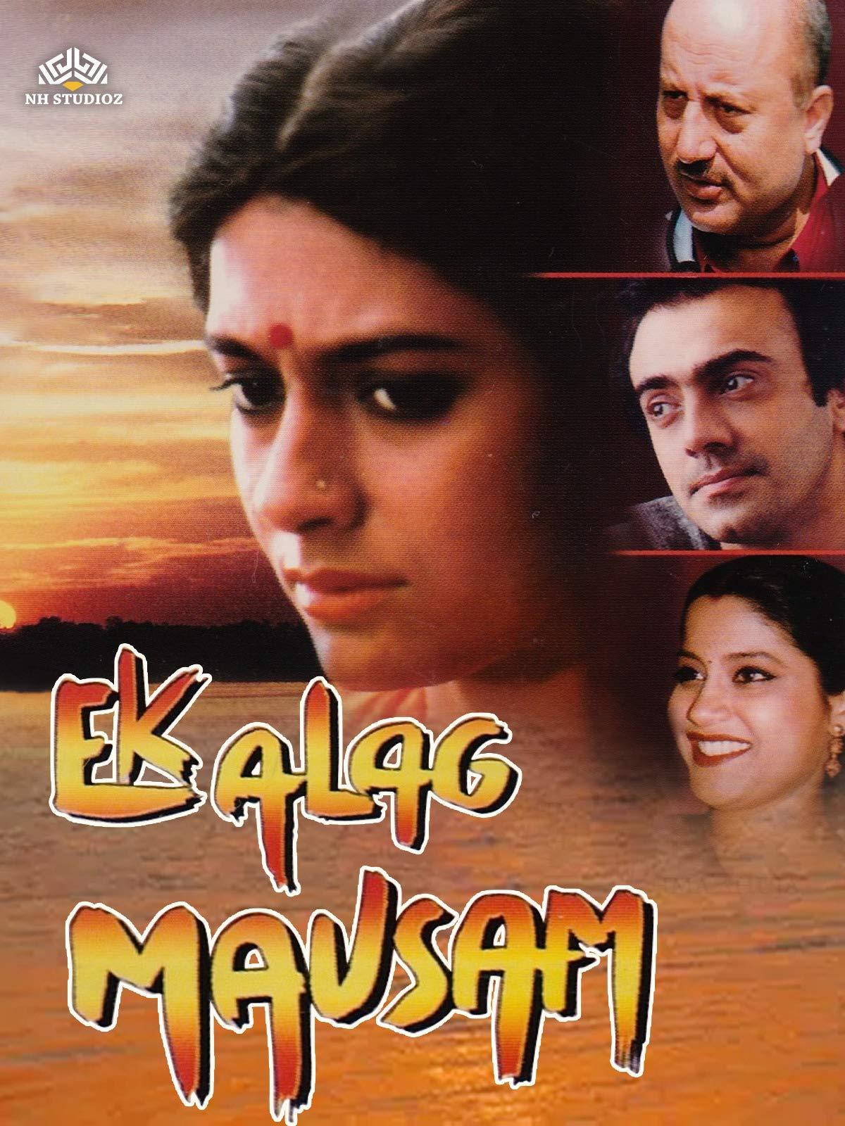 Ek Alag Mausam on Amazon Prime Video UK
