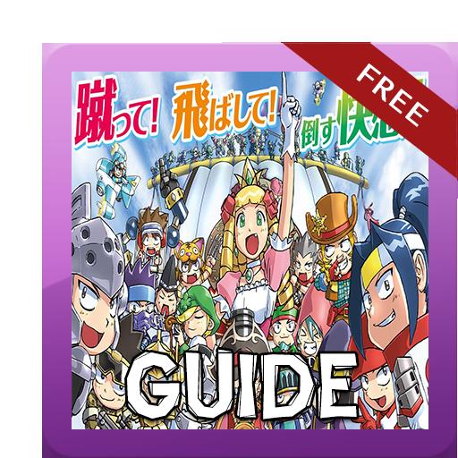 ケリ姫スイーツ Game Guide (FREE)