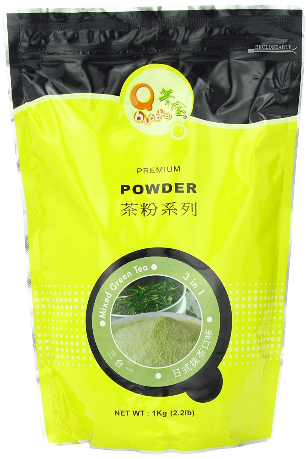 Qbubble  Japanese Green Tea Powder, 2.2 Pound high quality for 150g green tea extract powder