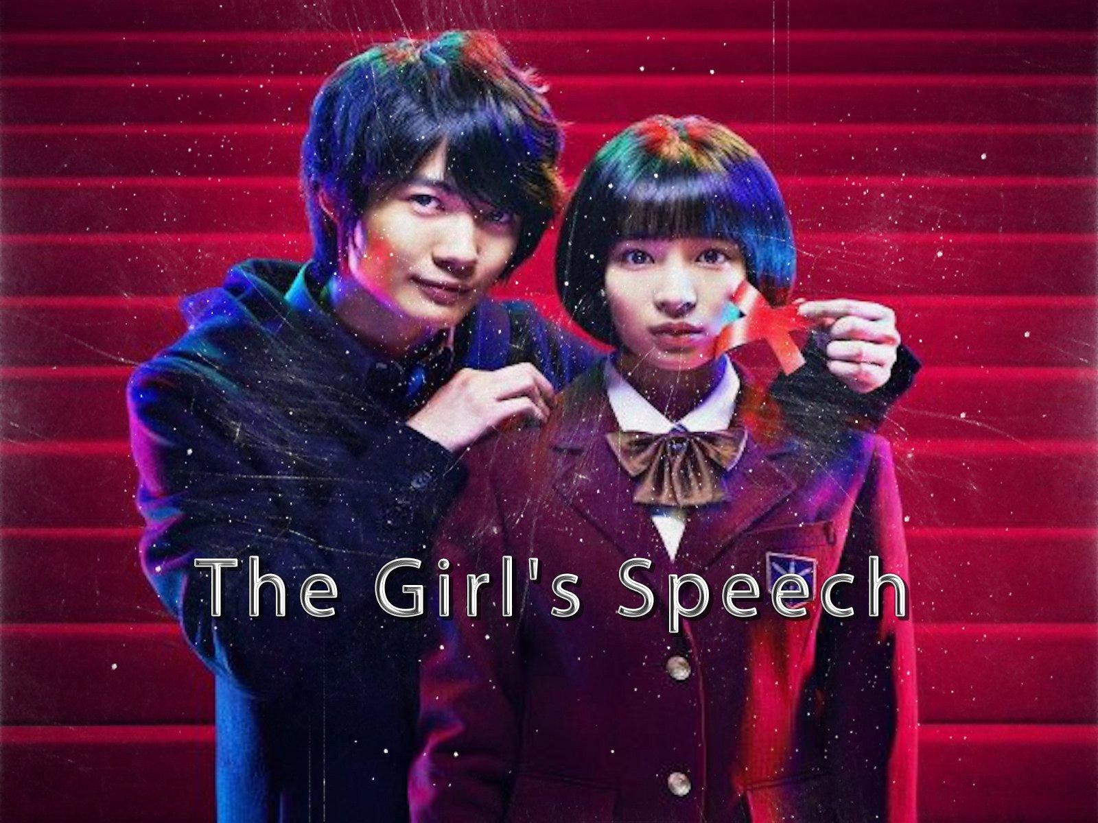 The Girl's Speech - Season 1