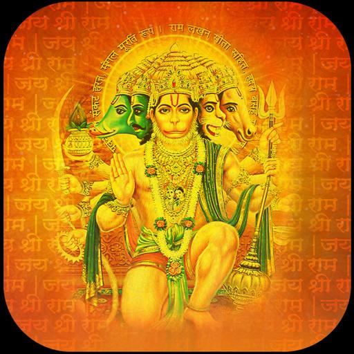 panchmukhi-pawan-putra-hanuman-ji-wallpapers