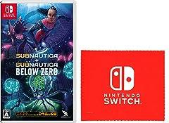 Subnautica + Subnautica Below Zero(サブノーティカ +サブノーティカ: ビロウ ゼロ) - Switch (【Amazon.co.jp限定】Nintendo Switch ロゴデザイン マイクロファイバークロス 同梱)