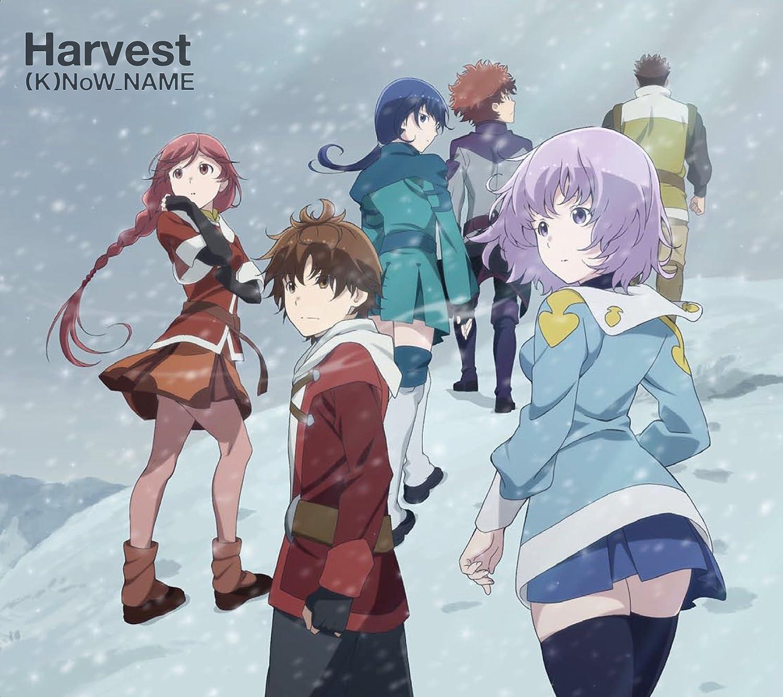 TVアニメ『灰と幻想のグリムガル』エンディング・テーマ 「Harvest」 [CD]