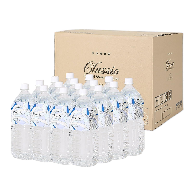 クラシオ シリカ水 天然水 ミネラルウォーター 2L×12本 熊本県 阿蘇産