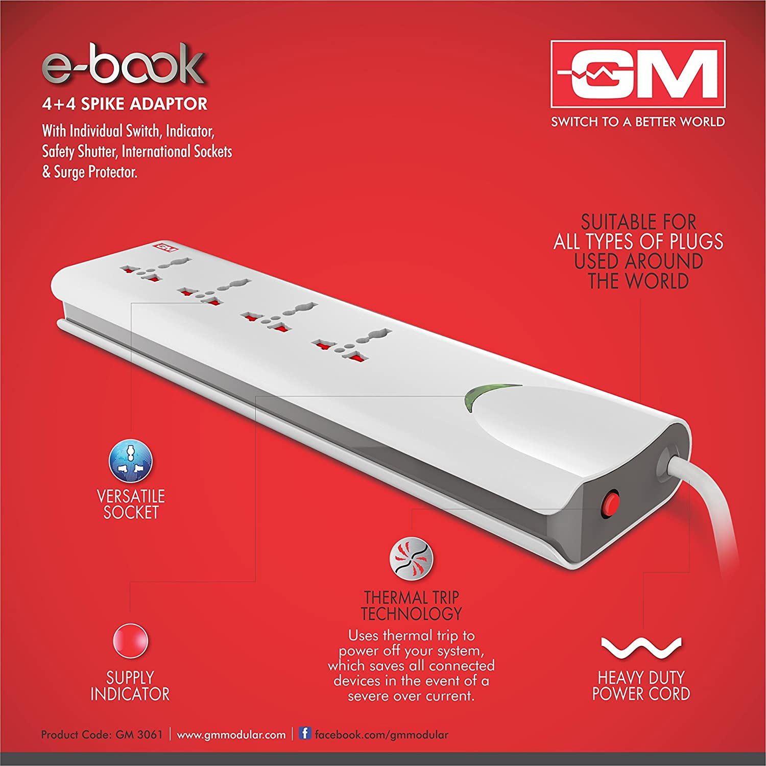gm e book power outlet spike guard master switch gm 3061 e book 4 4 power outlet spike guard master switch indicator safety shutter international sockets surge protector in home