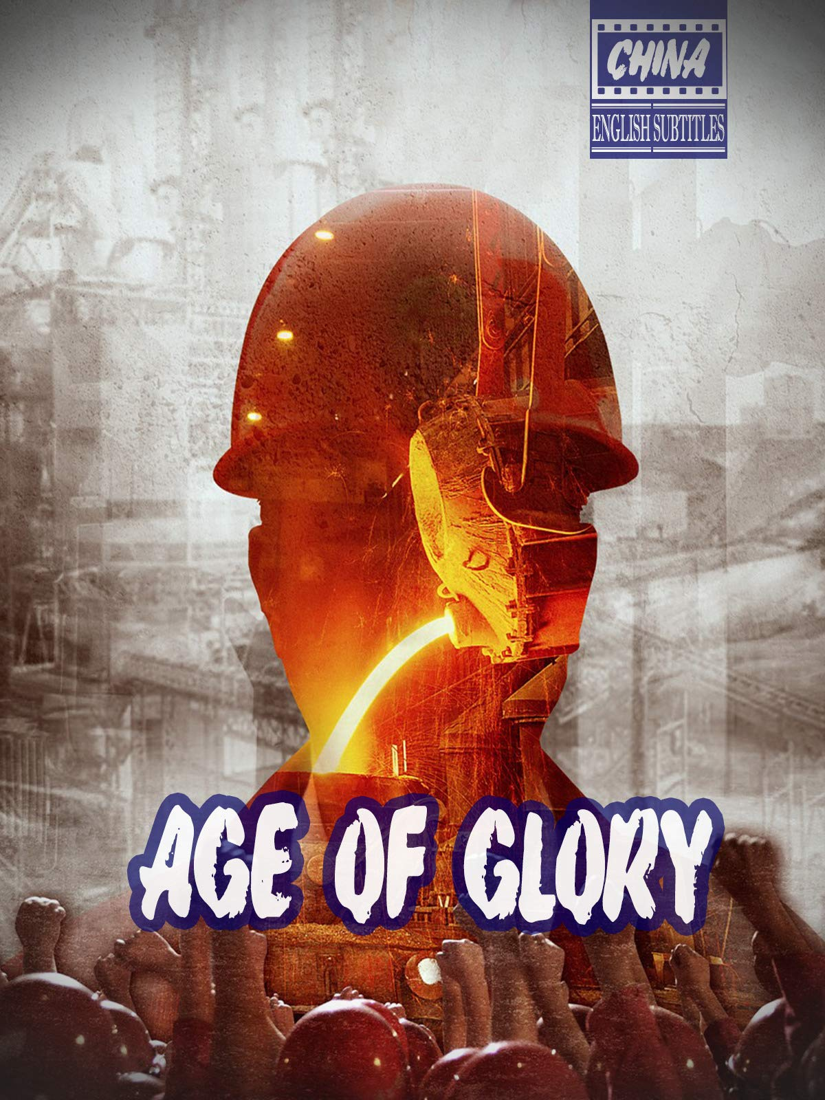 Age of Glory (english subtitles) China