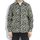 Wiberlux Acne Hymalayan Tiger Men's Tiger Patterned Windbreaker 46 Green (Color: Green, Tamaño: 46)